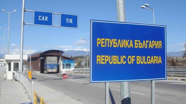 Το μεγάλο κόλπο με τις εταιρείες... φαντάσματα στη Βουλγαρία