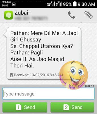 Pathan Joke