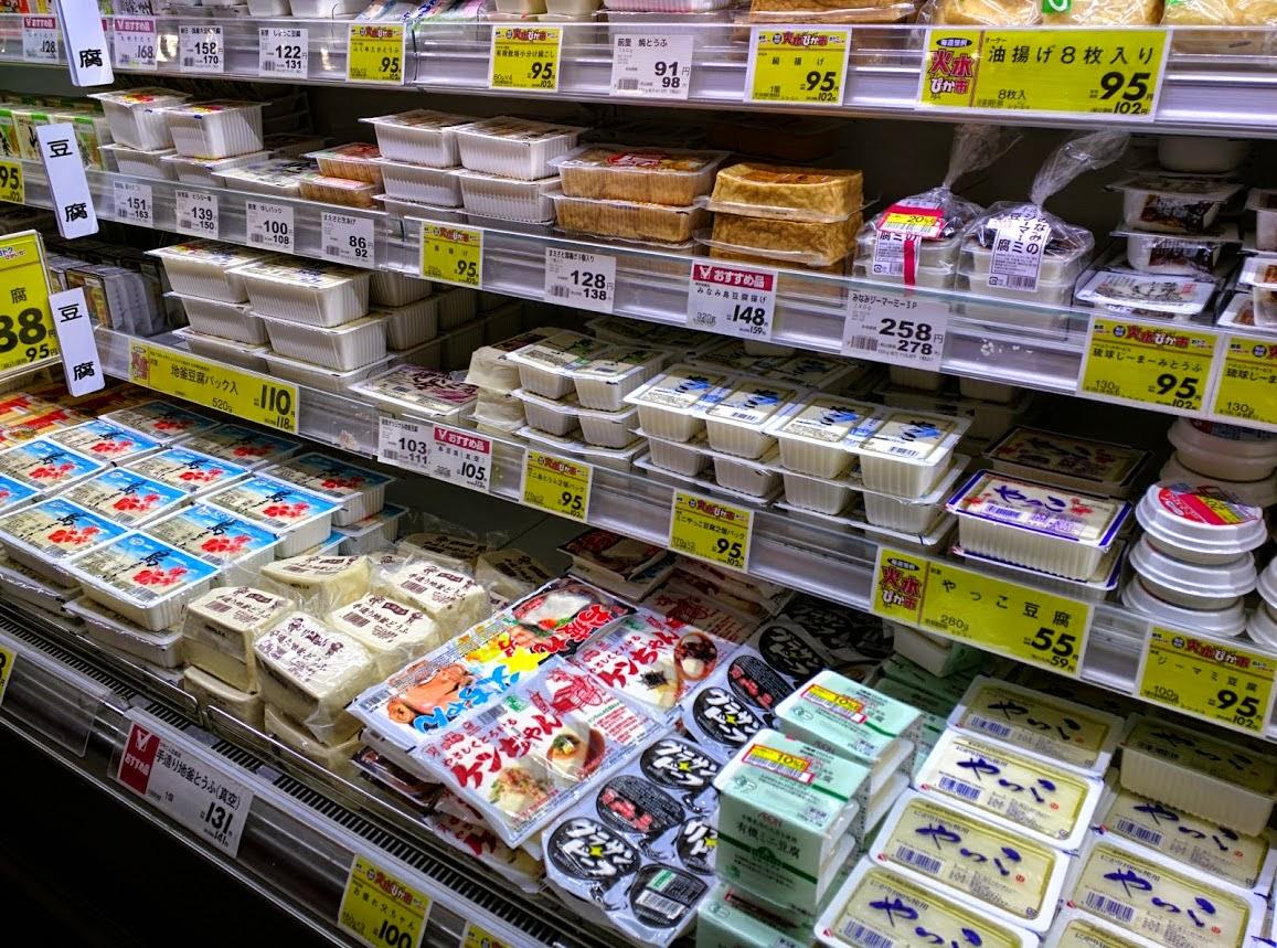 tofu. Japonês