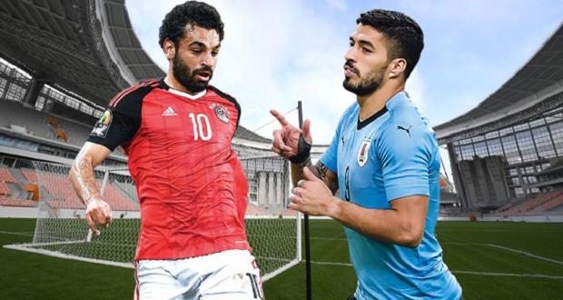 معلومات اللقاء بين المنتخب المصري مع منتخب اورغواي ومعلومات عن صلاح