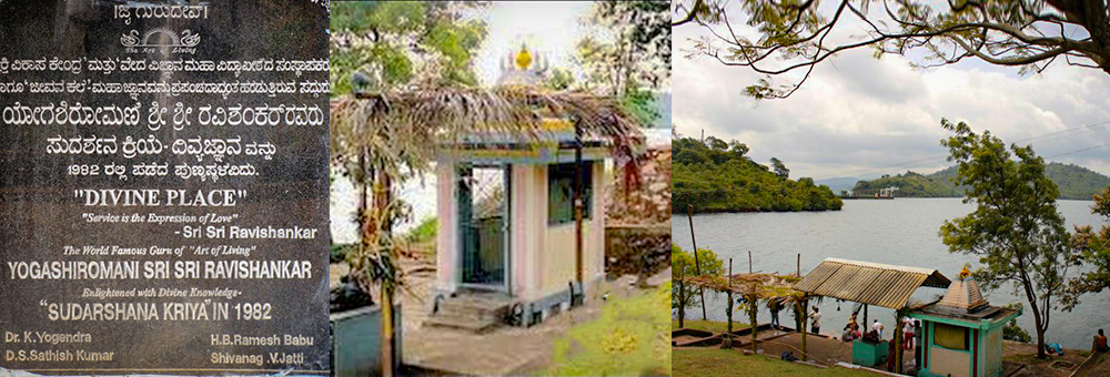 Sudarshan Kriya | Gurudev Sri Sri Ravi Shankar