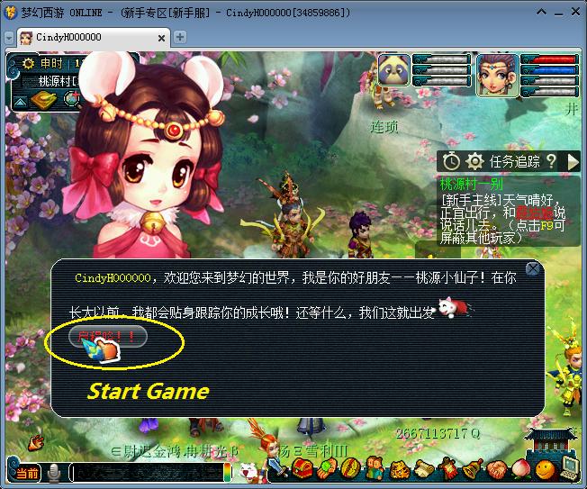 startgames online