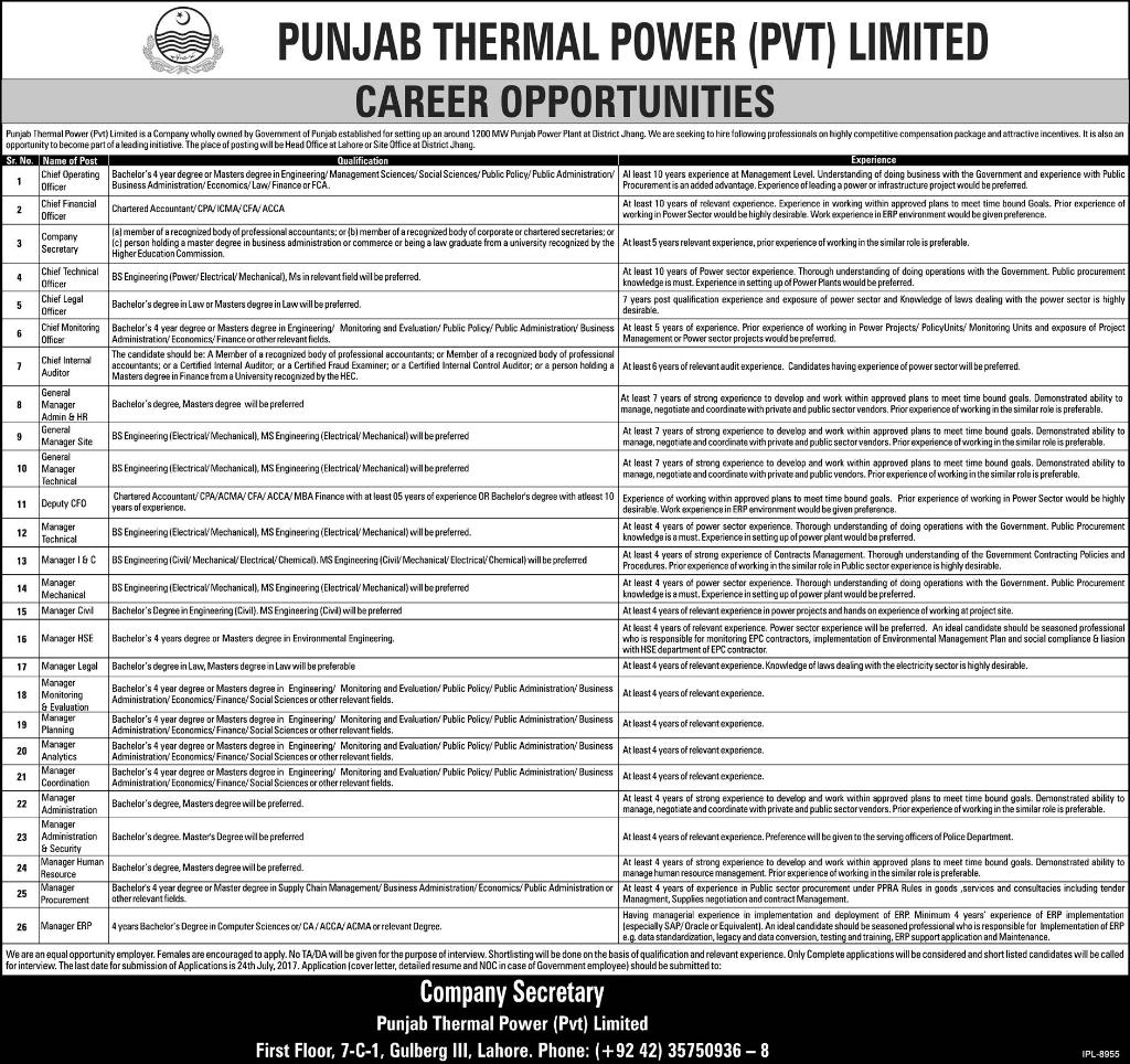 jobs in Energy Department Punjab Thermal Power Limited Lahore Punjab july 2017