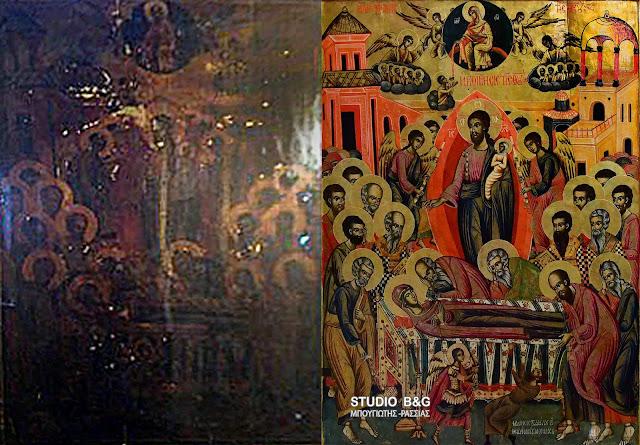 Εξαιρετικό αποτέλεσμα από την συντήρηση των εικόνων του Μητροπολιτικού Ναού Αγίου Γεωργίου από την Εθνική Πινακοθήκη