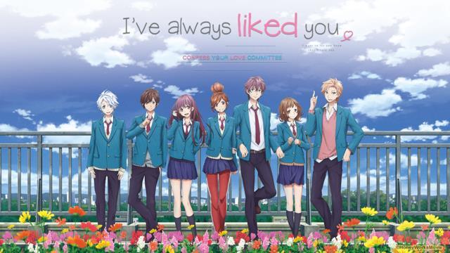 Zutto Mae kara Suki deshita - Daftar Anime Romance School Terbaik Sepanjang Masa