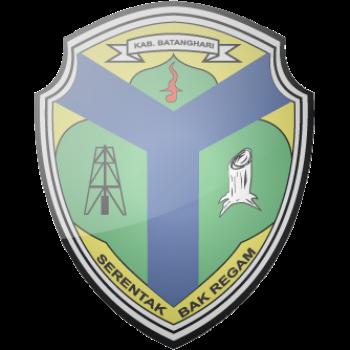 Logo Kabupaten Batanghari PNG