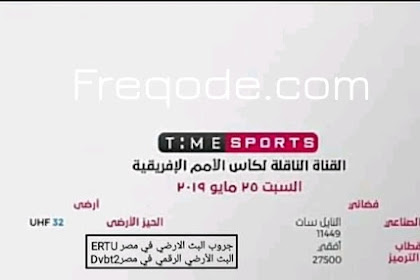 Time Sports HD /SD - Nilesat (7°W) Frequency