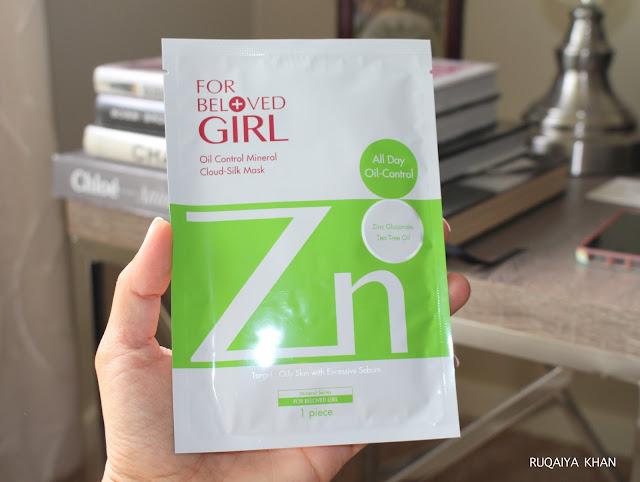 Zn - Tea Tree Oil Control Mineral Cloud-Silk Mask