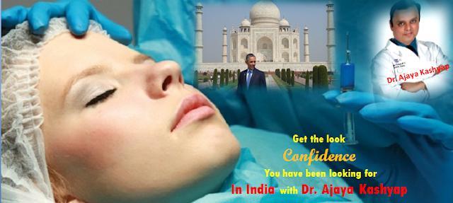 Хирургия Цены Доктор Ajaya Kashyap Косметический хирург в Дели Предложение Удивительные Косметические