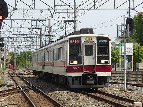 【ダイヤ改正で新登場!】東武日光線 区間急行 南栗橋行き1 6050系(2017.4登場)