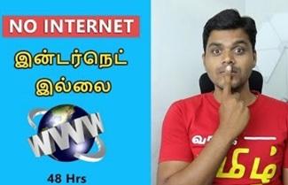 No – Internet | Next 48 Hours | Tamil Tech News