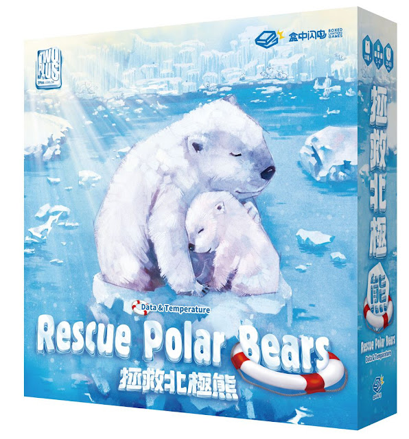 Rescue Polar Bears Data & Temperature