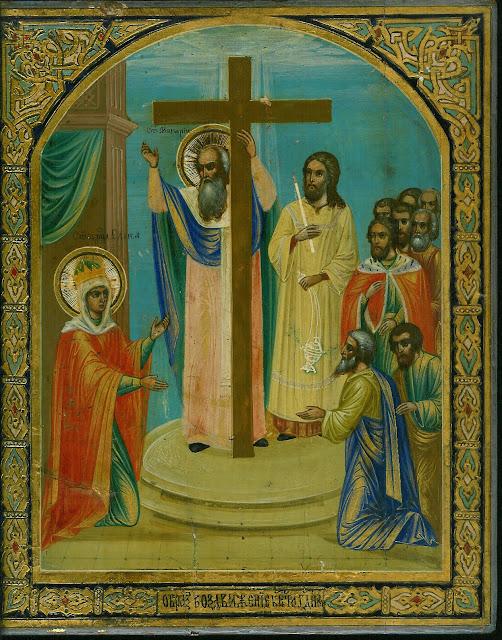 Ρωσική εικόνα που εικονίζει την Αγία Ελένη να προσκυνά τον Τίμιο Σταυρό