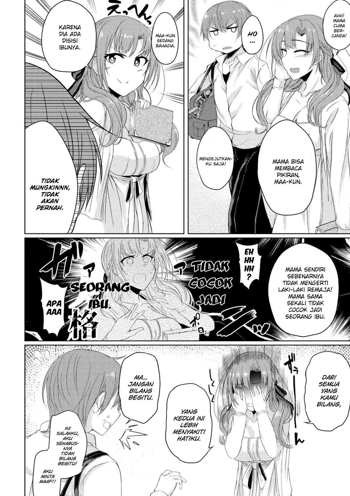 Baca Komik Tsujou Kougeki ga Zentai Kougeki de 2-kai Kougeki no Okaasan wa Suki desu ka? Chapter 2 Bahasa Indonesia Page 12 Kintamaindo