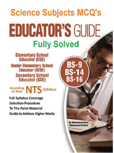 NTS preparation Books - vuexperts