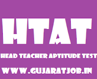 SEB Head Teacher Aptitude Test (HTAT Notification - GSEB) - 2017