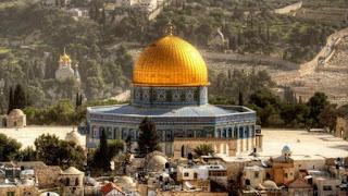 jerusalem Очиж үзүүштэй мөргөлийн долоон газар