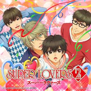 Gyun to Love Song by Kaidou Brothers