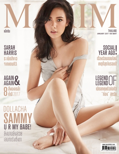 MAXIM Thailand Magazine January 2017 - www.insight-zone.com