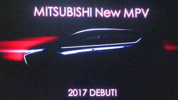 prototipe siluet mitsubishi MPV Baru