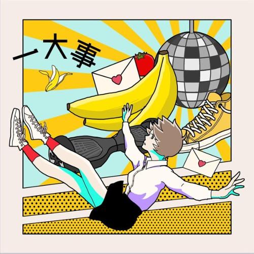 POLKADOT STINGRAY - Ichidaiji [FLAC   MP3 320   DVD ISO]