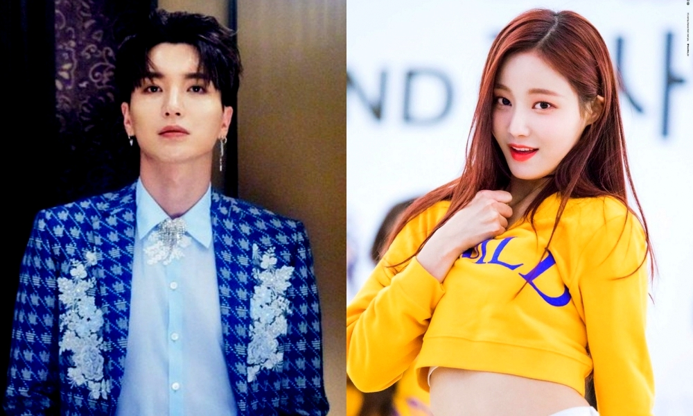 Caught Want To Send DM Message To Yeonwoo, Leeteuk Was Criticized By Korean Netizens