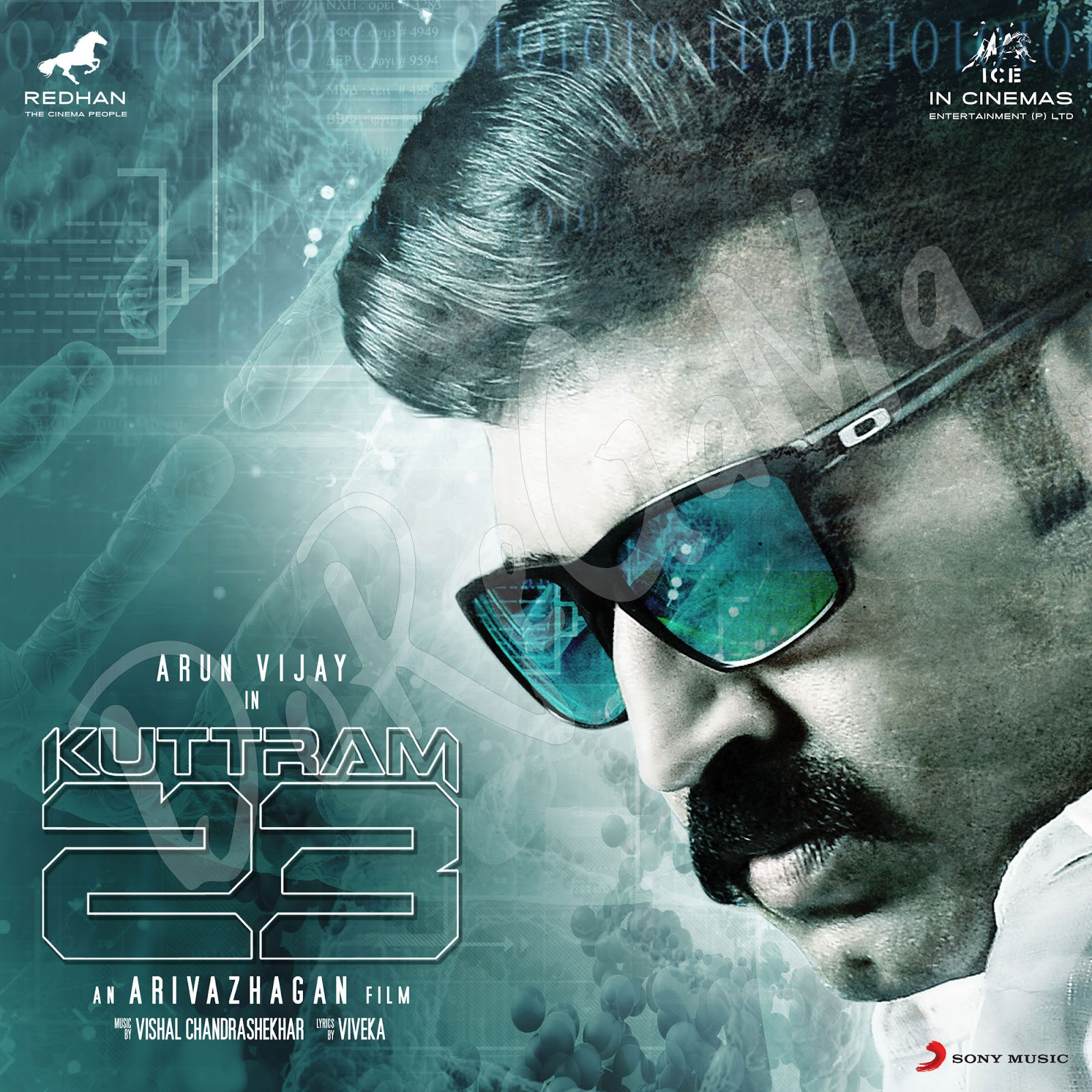 Kuttram 23 (2016) Tamil Movie CD Front Cover Poster Wallpaper HD