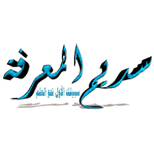 Mashariq Legal Translation Services