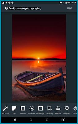 Photo Editor : Ισχυρή εφαρμογή  επεξεργασίας εικόνων για το κινητό σας
