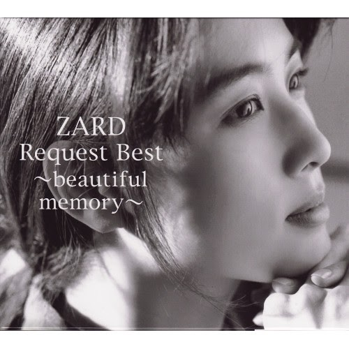 坂井泉水 Request Best beautiful memory rar, flac, zip, mp3, aac, hires