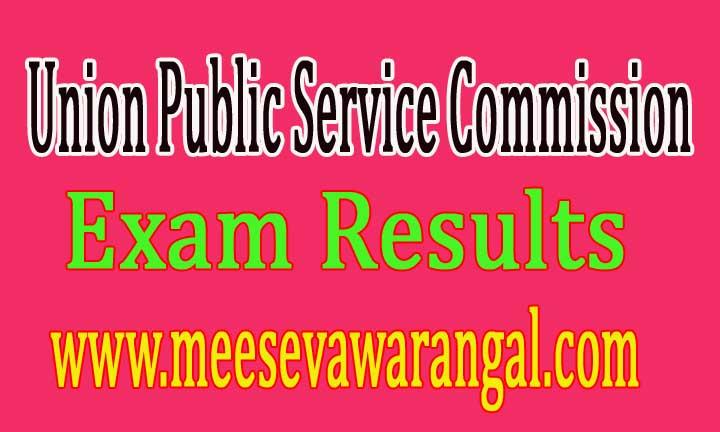 Union Public Service Commission Delhi - CS (P) 2016 Exam Results