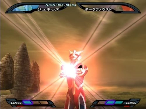 Ultraman Nexus PS2 GAME ISO Gameplay 1