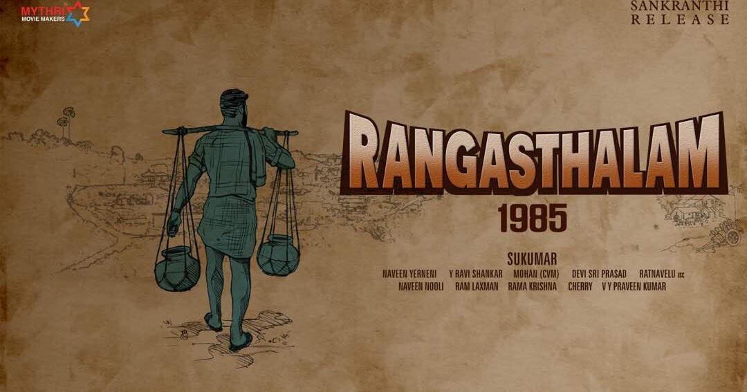 rangasthalam telugu full movie download mp3