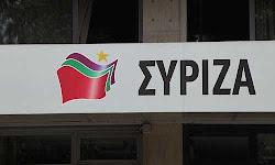 epithesh-syriza-sth-nd-gia-th-stash-twn-eyrwboyleytwn-ths