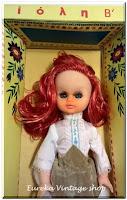 http://www.eurekashop.gr/2018/01/liaco-doll.html