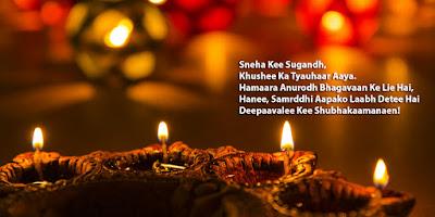 top-happy-diwali-meme-2018-hindi