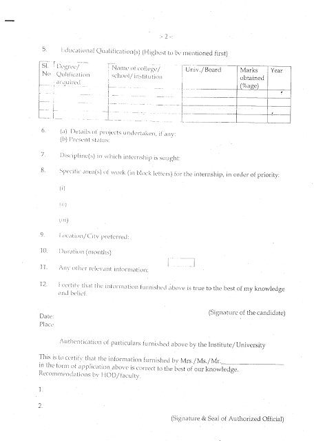 railway-internship-form-page2