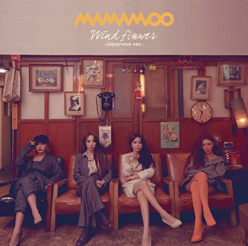 MAMAMOO – Sleep Talk Lyrics 歌詞 - K-Lyrics For You