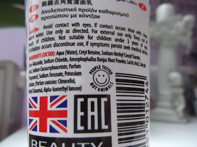 Beauty Formulas čistiaci gél na tvár zloženie