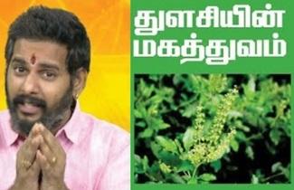 Tulasi | Bhakthi Magathuvam 30-03-2020 JayaTv
