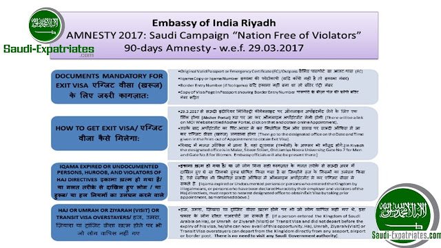 INDIAN EMBASSY HELPING ILLEGALS IN AMNESTY