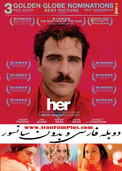 فیلم دوبله: آن دختر (2013) Her