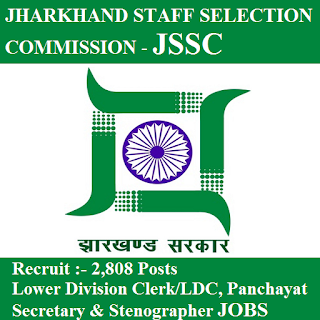 Jharkhand Staff Selection Commission, JSSC, SSC, Jharkhand, 12th, LDC, Lower Division Clerk, Stenographer, Panchayat Secretary, freejobalert, Sarkari Naukri, Latest Jobs, Hot Jobs, jssc logo