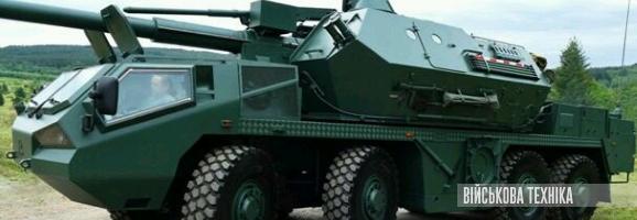 Dana M2, РСЗВ BM-21MT, БМП Shakal їдуть на виставку Зброя та безпека 2018