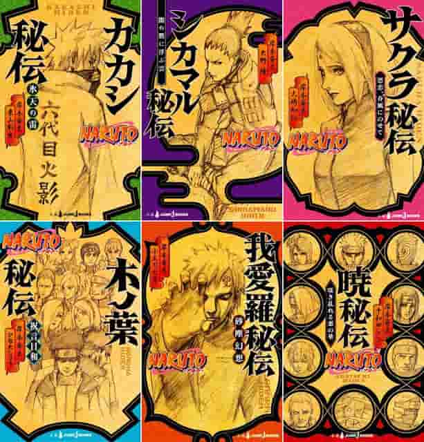 6 Novel Lengkap Naruto Hiden - YUKKIMURA  BLOGS