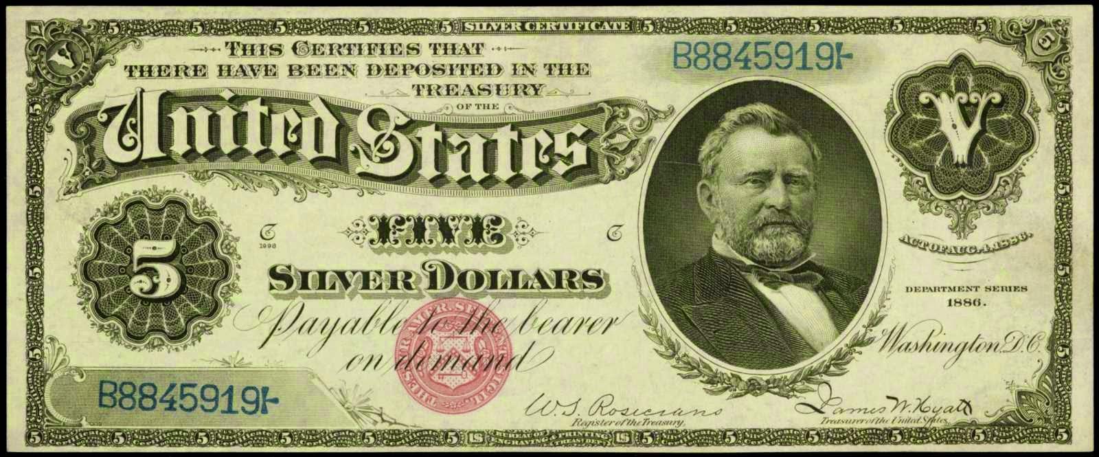 1886 Five Dollar Silver Certificate, President Ulysses S. Grant