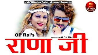 RANA JI – TR – Kavita Haryanvi video Download