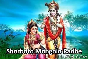 Shorboto Mongolo Radhe
