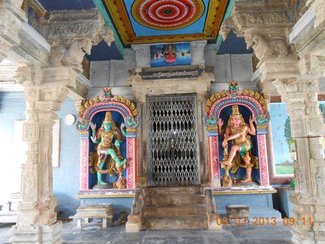 Entrance Of Main Sanctum Sanctorum
