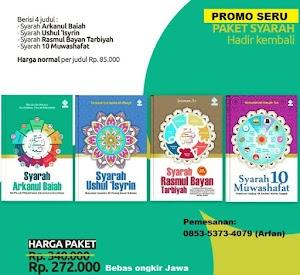 Paket 4 Buku Syarah Tarbiyah, Dijamin Lebih Murah